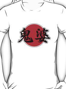 Bitch Japanese Kanji T-Shirt