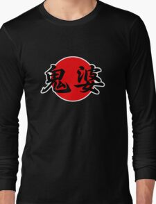Bitch Japanese Kanji Long Sleeve T-Shirt