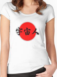 Alien Japanese Kanji Women's Fitted Scoop T-Shirt