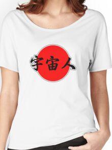 Alien Japanese Kanji Women's Relaxed Fit T-Shirt