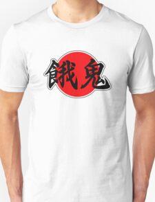 Brat Japanese Kanji Unisex T-Shirt