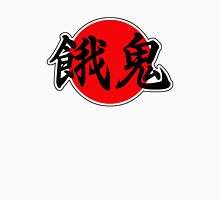 Brat Japanese Kanji Womens Fitted T-Shirt