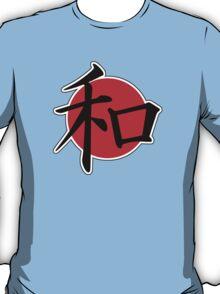 Peace Japanese Kanji T-Shirt