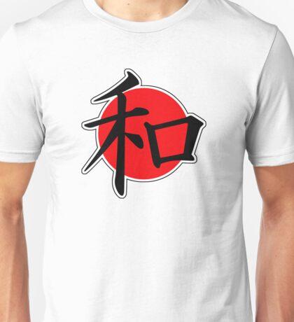 Peace Japanese Kanji Unisex T-Shirt