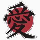 Love Japanese Kanji by kanjitee