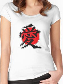 Love Japanese Kanji Women's Fitted Scoop T-Shirt