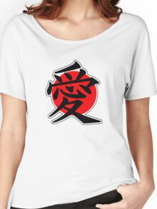 Love Japanese Kanji Women's Relaxed Fit T-Shirt