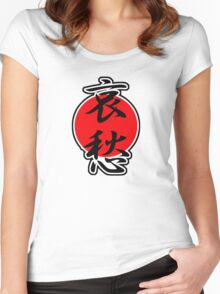 Indefinable Sadness Japanese Kanji Women's Fitted Scoop T-Shirt