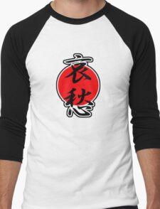 Indefinable Sadness Japanese Kanji Men's Baseball ¾ T-Shirt