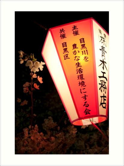 Lantern by F.M. Gore-Kelly