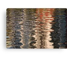 Roma Street Parklands Reflections 02 Canvas Print