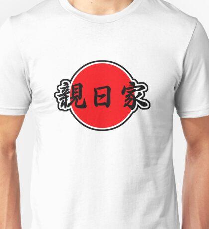 Japanophile Japanese Kanji Unisex T-Shirt