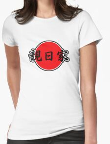 Japanophile Japanese Kanji Womens Fitted T-Shirt