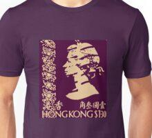 Queen Elizabeth II Hong Kong Print Unisex T-Shirt