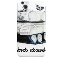 Massive Indian Tank - with Kannada Lettering iPhone Case/Skin