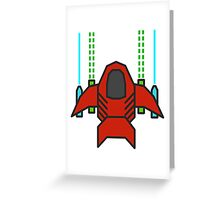 Kids Spaceship Game Rocket Greeting Card