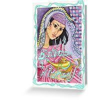 Birthday Genie in the Lamp (2010) Greeting Card