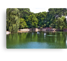 Rotary Garden Pond Canvas Print