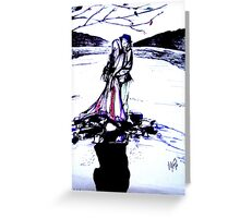 He and She Greeting Card