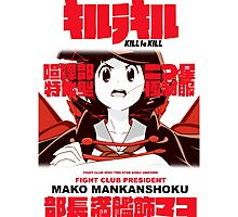 Fight Club President- MAKO  Photographic Print