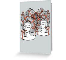 Tangled Ribbons Greeting Card