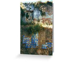 Nunnery Ruin Greeting Card