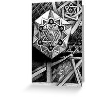 metatronic shekinahs and many more mystical sounding words Greeting Card