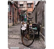 Between these walls - Shanghai, China iPad Case/Skin