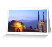 Rooftops of Yazd Greeting Card