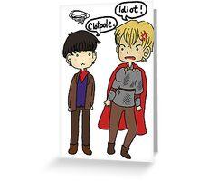 Merlin & Arthur Greeting Card