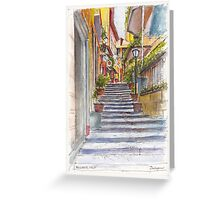 Bellagio Street Aquarelle Greeting Card