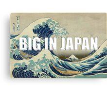 Big in Japan Canvas Print