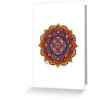 Mandala Prototype 1 Greeting Card