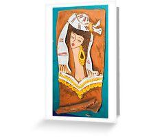 girl F.Kalemi 23 Greeting Card