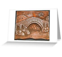art in ceramic F.Kalemi 14 Greeting Card