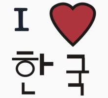I Love Korea Kids Clothes
