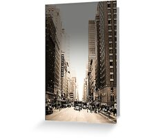 Manhattan Streetscape Greeting Card