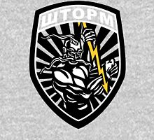 Storm (Шторм) Police Battalion Badge Unisex T-Shirt