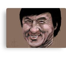 funny face Chan Canvas Print