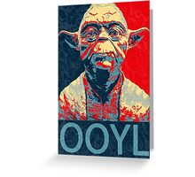 Star Wars Inspired - YODA - Only Once You Live - YOLO - Pop Art Yoda - Sheppard Fairey-Style Greeting Card