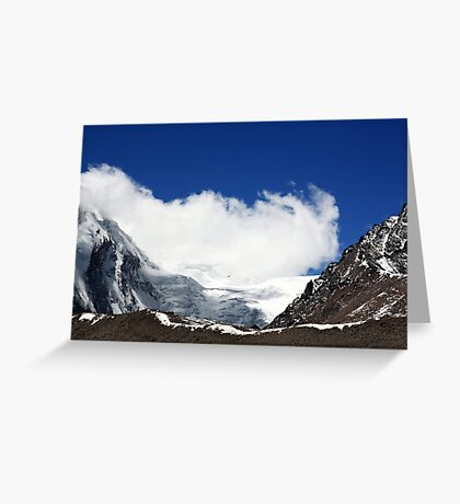 At the top. Greeting Card