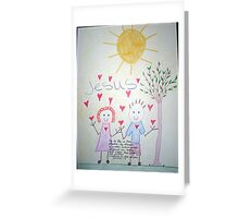 growing strong in the lord Greeting Card