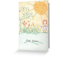 god's garden Greeting Card