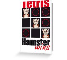 Pudding The Hamster - Tetris Greeting Card