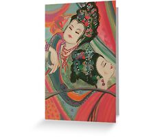 Dancing Girls  Greeting Card