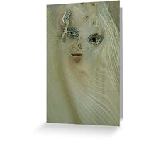 the girl in the wood (resemblance) Greeting Card