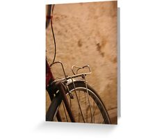 spin Greeting Card
