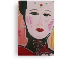 China Doll Canvas Print