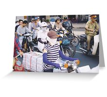 motor scooter in Vietnam Greeting Card