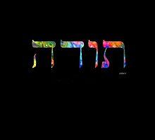 "sd ""Todah"" Thank You in Hebrew 19B by mandalafractal"